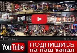 Купить мотоцикл в Киеве