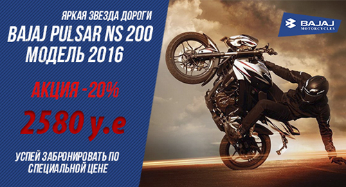 Купить квадроцикл speed gear force 700