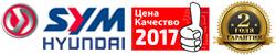 Купить скутер Сузуки 4 тактный в Киеве