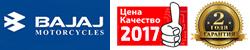 Подшлемник ixs face Киев