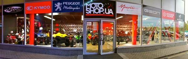 мотосалон motoshop.ua