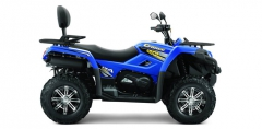 CFMOTO CFORCE 450 MAX BASE, фото №5, цена